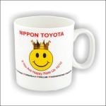 Nippon toyota